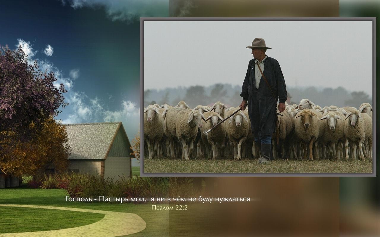 Церковный хор-33 псалом